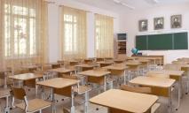 В Днепре закроют 4 учебных заведения. Что будет с учениками?