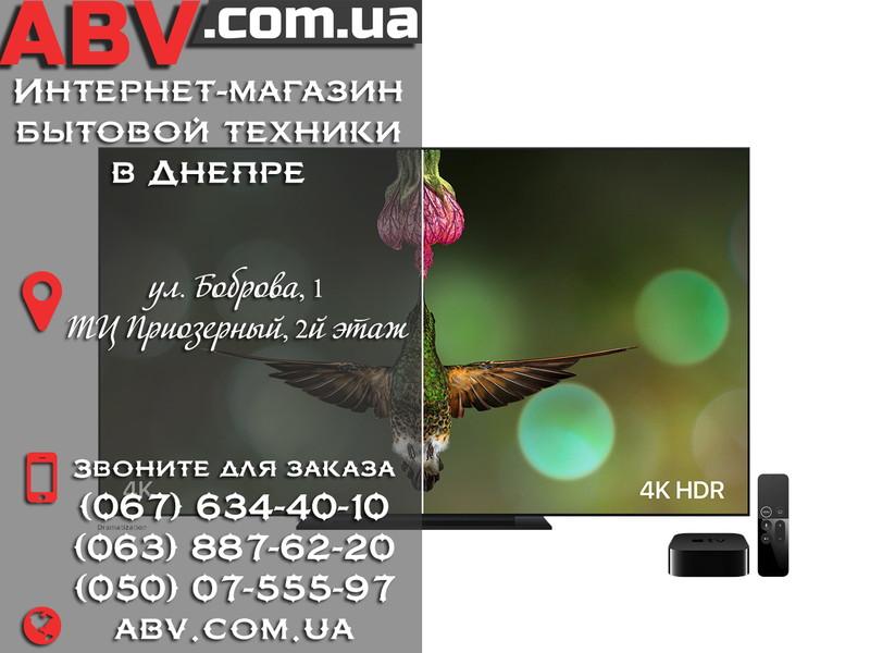 kupit_televizor_v_dnepre2