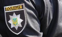 Массовая смерть людей под Днепром. От чего умерло 5 человек
