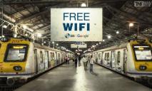 Как «Укрзализныця» компенсирует плохое качество Wi-Fi