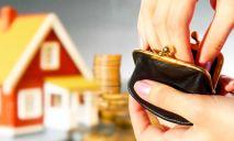 Алгоритм монетизации субсидий: правительство думает, украинцы страдают