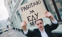Стало известно, сколько украинцев выживает на «минималку»