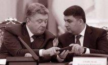 Вирусное видео: украинские политики «зачитали» под Эминема