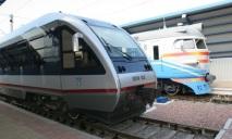 Будьте осторожны! «Легализированное» мошенничество в поездах «Интерсити»
