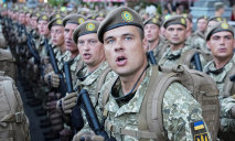 Закон, касающийся украинских военнослужащих, вступил в силу