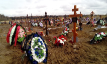 В Днепре изменились правила захоронения умерших