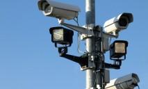 «Всевидящее око»: в Днепре могут появиться сотни камер для контроля горожан