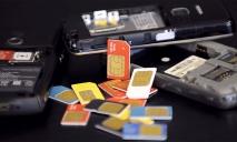 Сколько мобильные операторы зарабатывают на украинцах