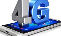 Страсти вокруг 4G продолжаются: Гройсман поручил проверить сам себя