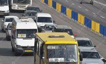 Проезд в 7 гривен могут законно отменить