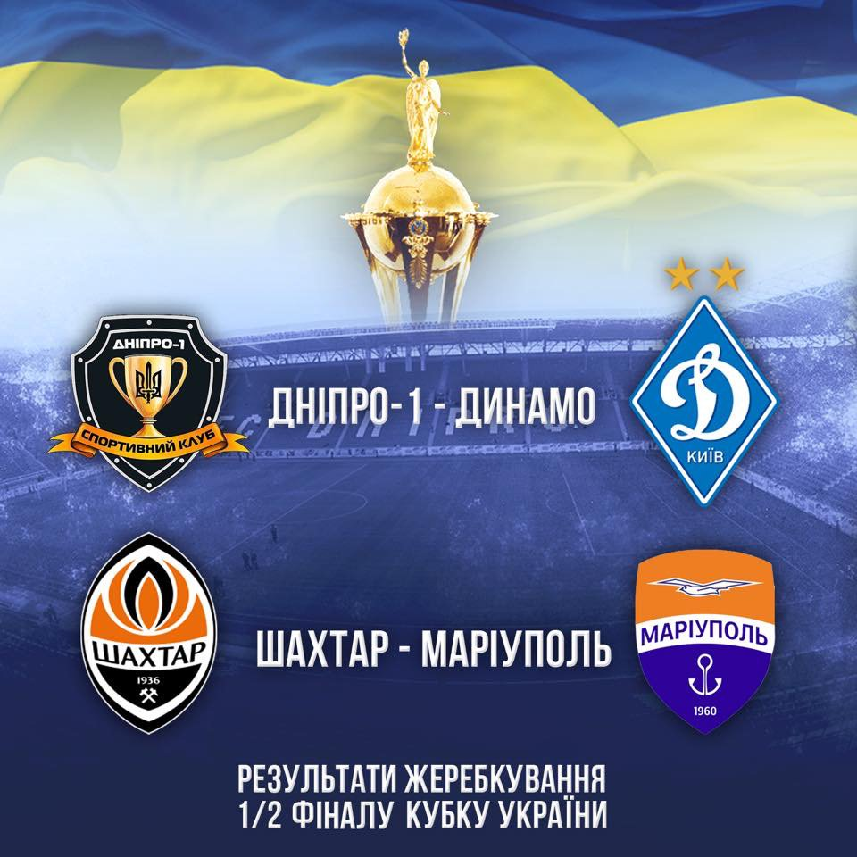 Протасов иМаркевич выбрали конкурента дляСК «Днепр-1»