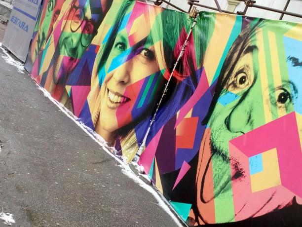 Новости Днепра про Клиника Взгляд добавила ярких красок в будничную жизнь города