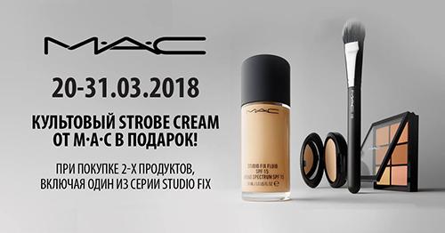 MAC-2018-03-26
