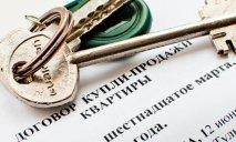 Хитрая схема обмана: 19-летний днепрянин попался на мошенничестве