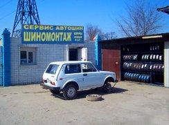 Новости Днепра про Шинный центр Автодром