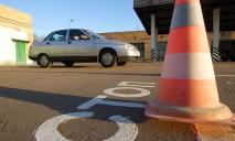 Что ждет будущих водителей при получении прав