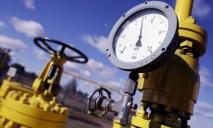 Смогут ли украинцев обеспечить теплом на апрельский отопительный сезон?