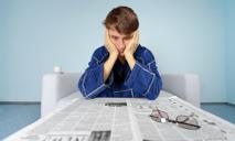 Названы самые «ненужные» профессии Украины