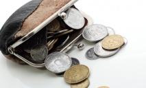 Украинские депутаты рассказали о том, как использовать мелкие деньги