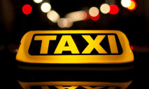 Снежный ад: сколько сегодня стоит такси в Днепре