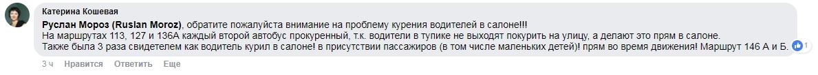 screenshot.13