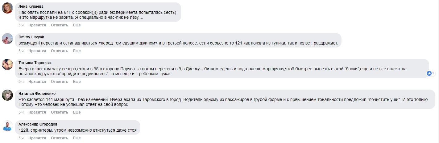 screenshot.9