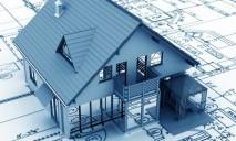 Владельцам домов нужно поспешить: в силу вступают новые правила