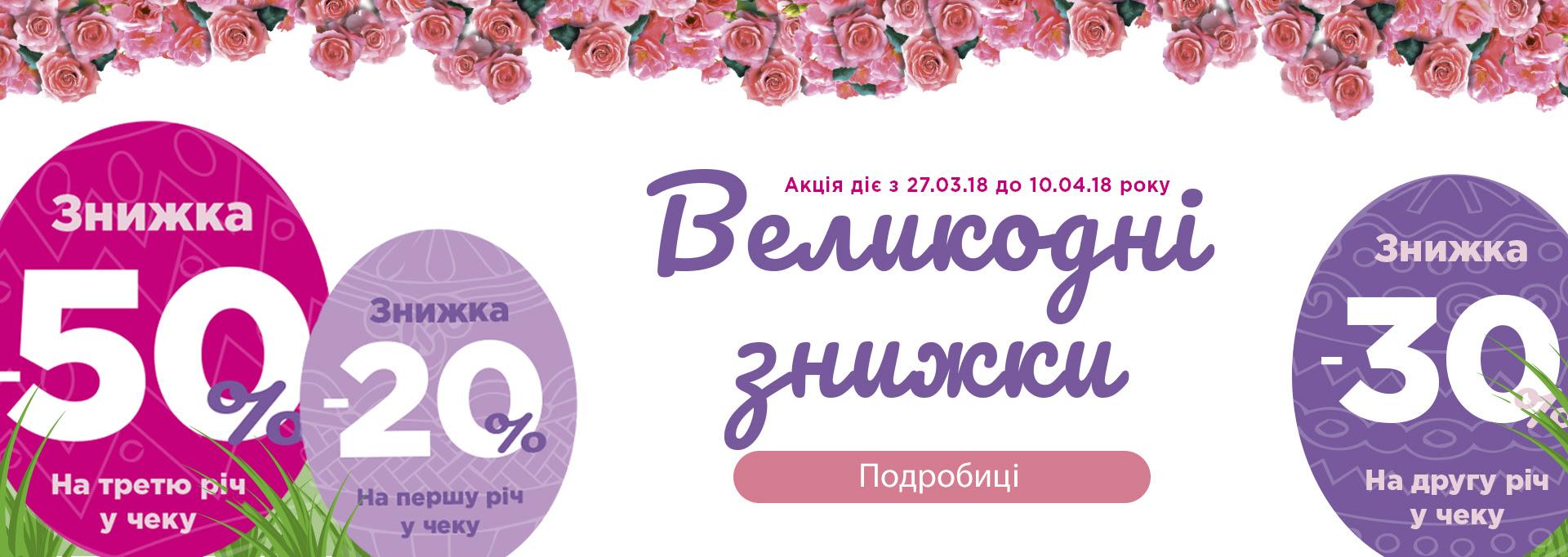 OLKO - Днепр Инфо 3e373e5c7eec8