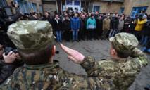 Военкоматы Украины расширяют свою деятельность работы