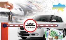 Штраф в 170 тысяч: автомобилистам нужно откладывать деньги уже сейчас