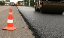 Некоторые улицы Днепра вскоре ждет капитальный ремонт