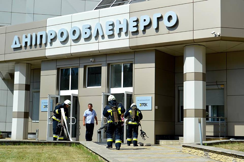 работа сутки трое электрик москва московская обл