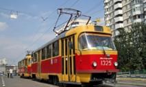 Днепровский электротранспорт изменит свой маршрут
