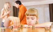 как узнать насколька павысиль пенсию детям инвалидам