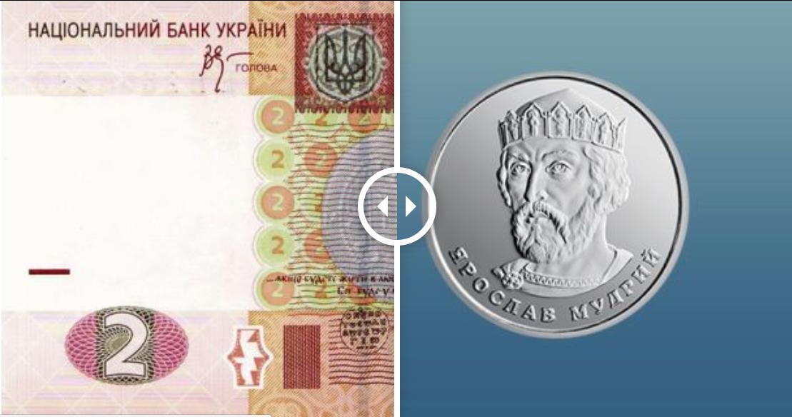 НБУ: Деловые ожидания украинских предпринимателей  достигли максимума с2011 года