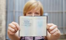 Правила получения прописки снова изменят в Украине