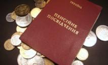 Накопительная система пенсий может «влететь в копеечку» украинцам