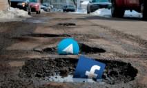 Асфальт растаял вместе со снегом: что говорят в соцсетях о дорогах?