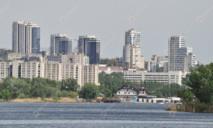 Киев не самый дорогой город страны, а на каком месте Днепр?
