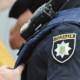 В Украине может появиться новая полиция
