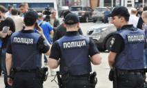 В Днепре полиция просто так избила мужчину