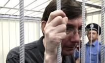 Юрия Луценко опять будут судить