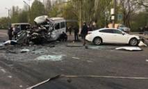 Десятая смерть в ДТП с маршруткой: страшная авария продолжает «забирать жизни»