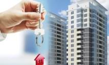 Кто они те, кто предпочитают только первичный рынок недвижимости