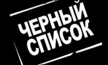 Как правительство отреагировало на отмену «черного списка» российских артистов