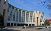 Активисты возмущены Кодексом этики для днепровских чиновников