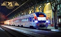 С дорогими билетами, чистые и без тараканов: заявление «Укрзализныци»