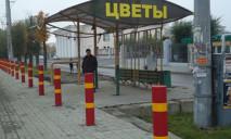 Остановки Украины получат усиленную безопасность