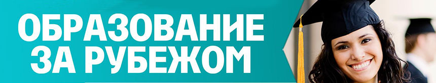 Новости Днепра про EUROSTART Днепр