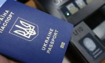 Украинское гражданство становится все более ценным